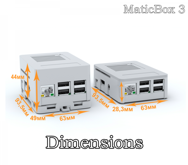MaticBox 3 - the innovative case for raspberry pi