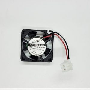 Long life, ball bearing fan 5V 2507-2.5
